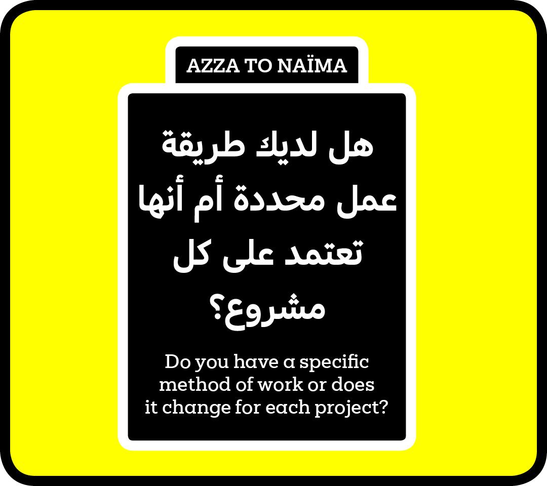 Azza Alameddine Naima Ben Ayed Type Talk